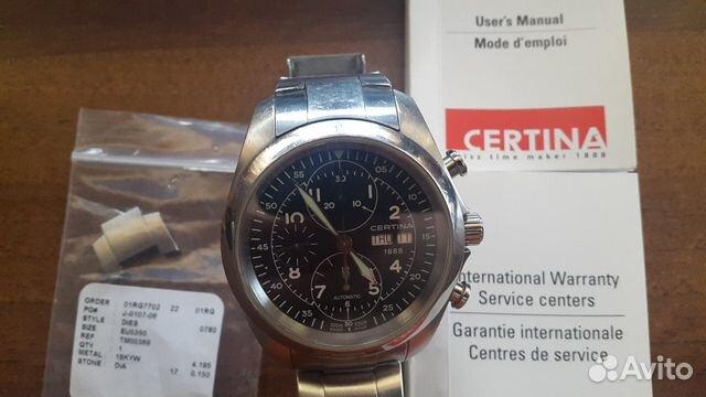 Часы в у продать москве швейцарские б напольные продать часы