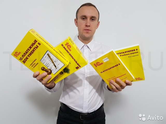 1с программист муром публикация 1с веб сервис