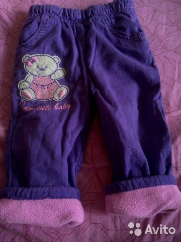 Тепленькие штаники для девочки 89616625652 купить 5