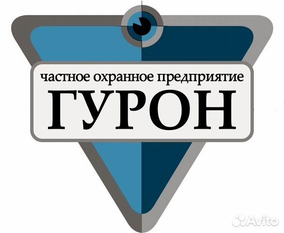 Авито г оренбург работа свежие вакансии самые свежие вакансии в симферополе