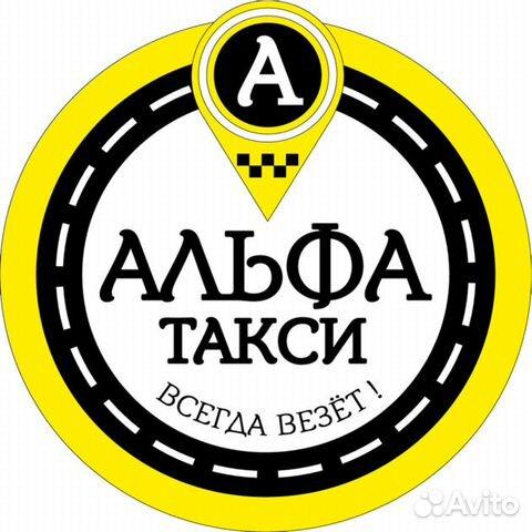 Водитель такси акпп