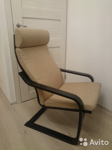 кресло качалка из Ikea Festimaru мониторинг объявлений