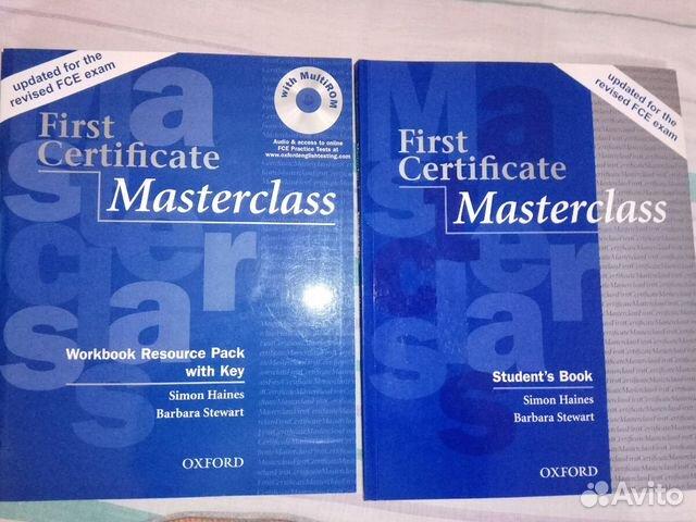 Учебники за 5 класс купить в калмыкии на avito — объявления на.