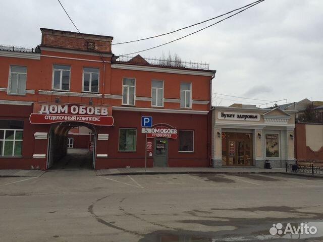 Исторический центр Барнаула 89237103222 купить 2