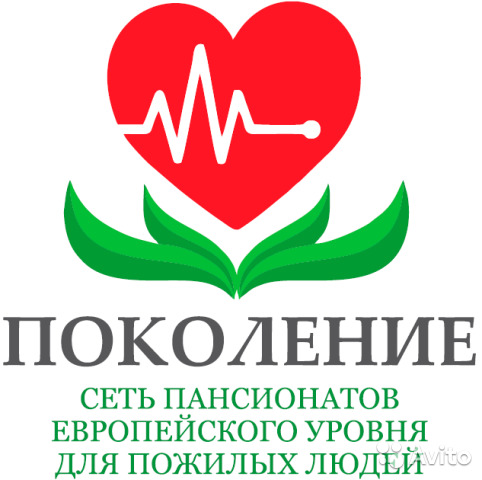 Сиделка в москве пансионаты для престарелых вакансии дом престарелых в калуге частный