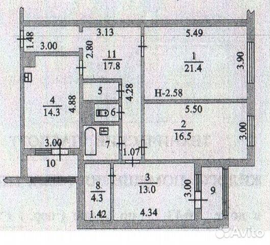 Продается трехкомнатная квартира за 8 000 000 рублей. Ямало-Ненецкий автономный округ, Салехард, улица Свердлова, 43.