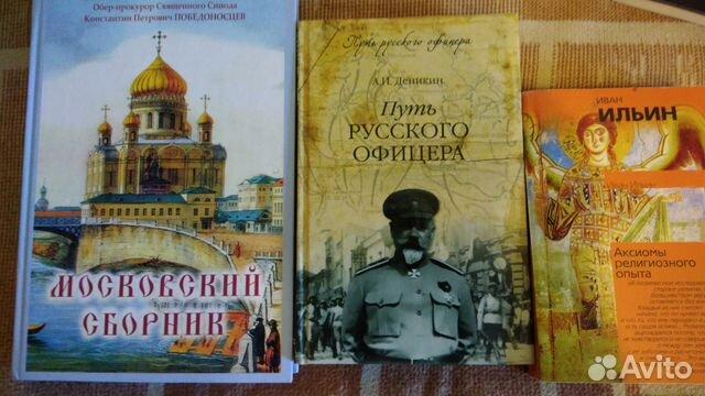 Продаю отечественные и зарубежные книги 5ae137b7f60e4