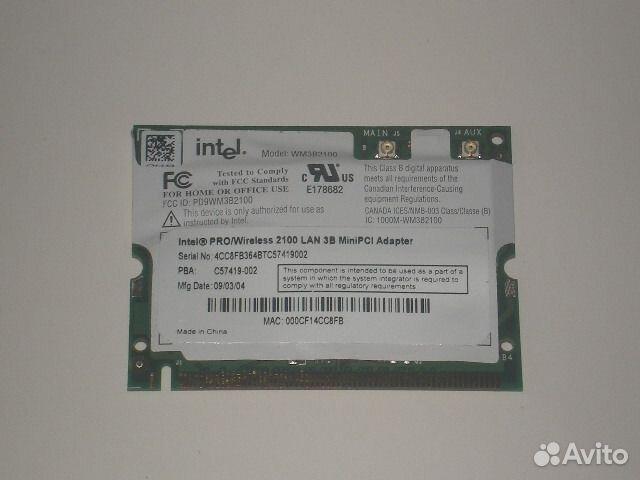 MSI 802.11G MINIPCI WIRELESS NETWORK ADAPTER DRIVER FOR WINDOWS