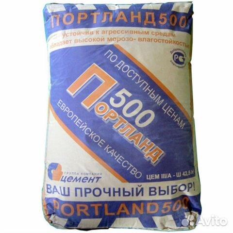 Портландцемент 50 кг 89036529168 купить 1