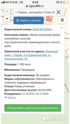 89146604363 Участок 10 сот. (ИЖС)