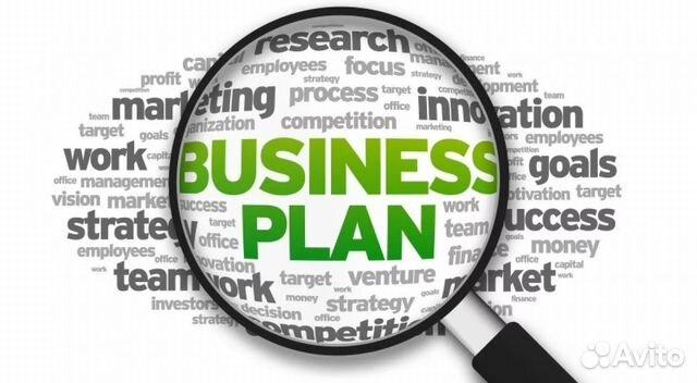 крытый каток бизнес план