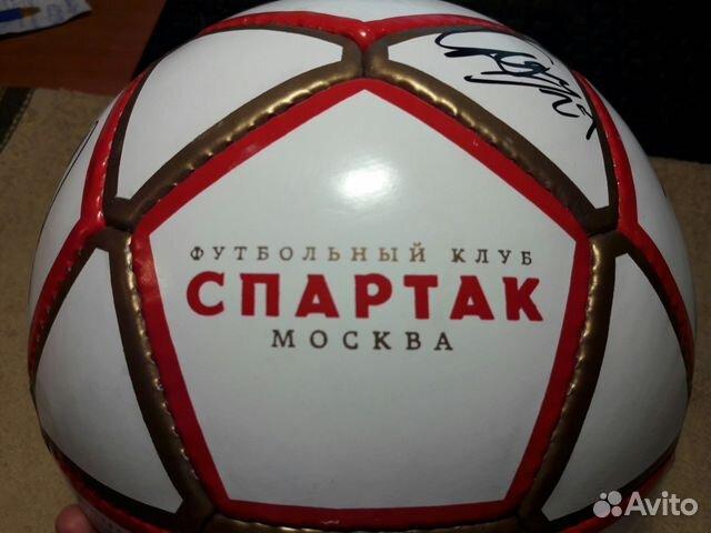 886ca2eda2e2 Футбольный мяч км South Africa jabulani 2010   Festima.Ru ...