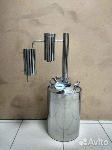Авито нижний тагил самогонный аппарат где купить самогонный аппарат в чебоксарах