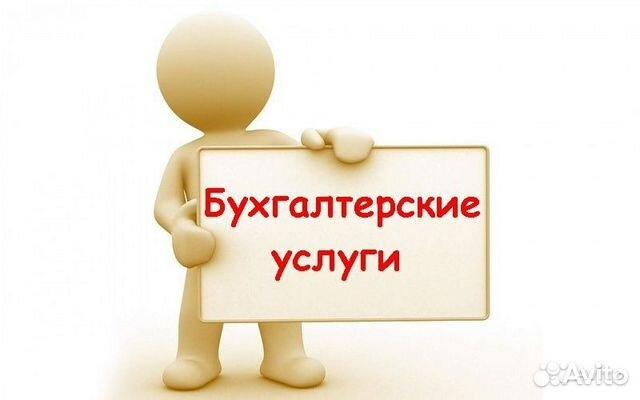 регистрация ип борисоглебск