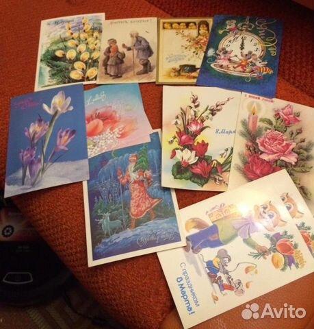 День, авито коллекционирование открытки