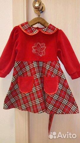 Платье 89089287954 купить 1