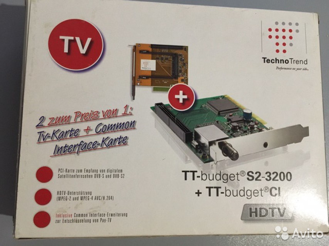 TT-BUDGET S2-3200 DRIVER WINDOWS XP