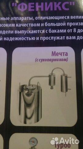 купить электрический самогонный аппарат цена