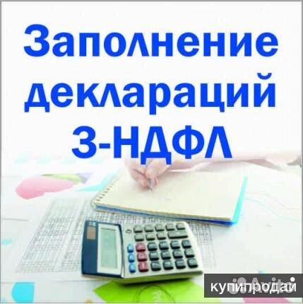 какие документы нужны для регистрация ип в казахстане
