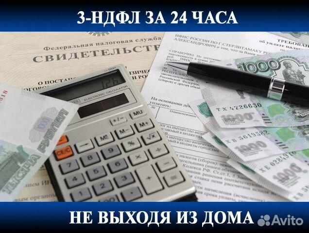 Взять кредит в видном взять ипотеку с потребительским кредитом