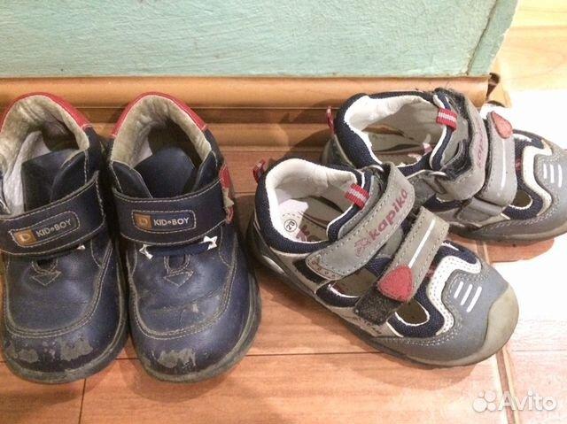 0db219c3 Обувь на мальчика 23 размер купить в Московской области на Avito ...