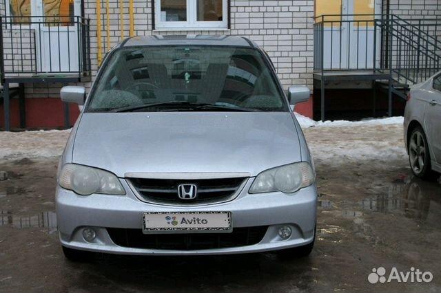 Honda Odyssey, 2002 89129333257 купить 1
