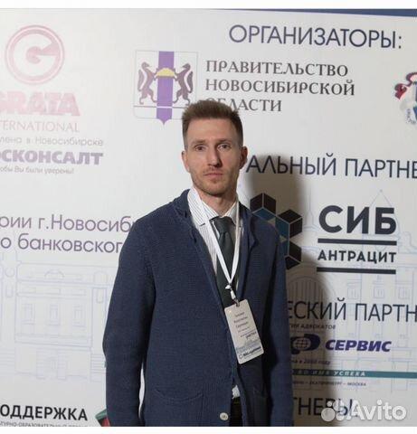Услуги по регистрации ооо в новосибирске налоговая заявление регистрация ип