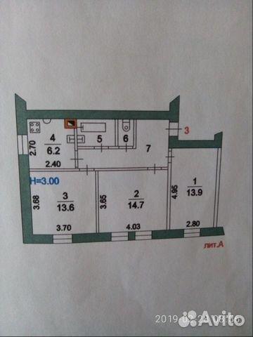 Продается трехкомнатная квартира за 2 100 000 рублей. Московская обл, Сергиево-Посадский р-н, г Хотьково, ул Калинина, д 6А.