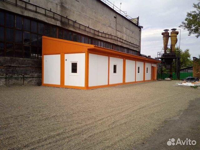 Бетон белоярский купить куплю битый кирпич бетон в