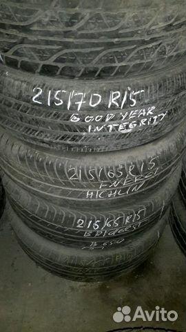 215/70R15 и грузовыеR15C купить 2