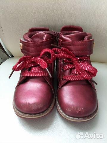 Ботинки 89132745601 купить 3