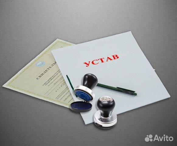 Регистрация изменений ооо петербург как заполнить заявление на регистрацию ооо р11001