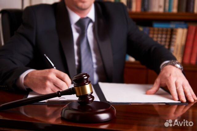 Бесплатные консультации военного юриста онлайн