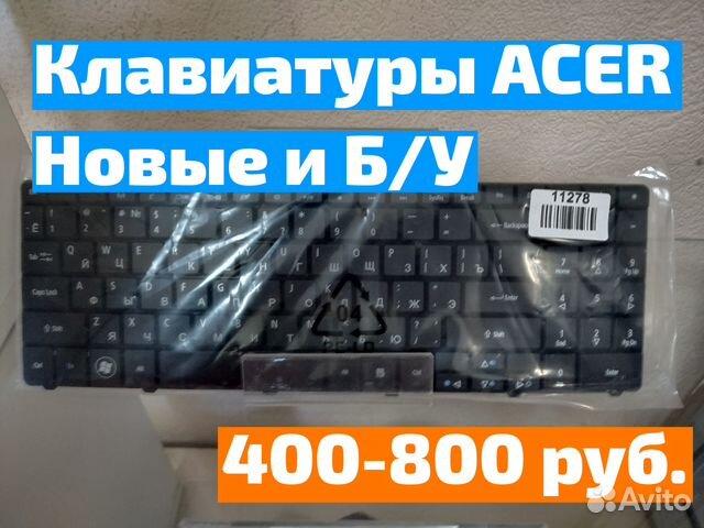 Клавиатуры для ноутбука acer, PB, (Гарантия 6 мес) купить 1