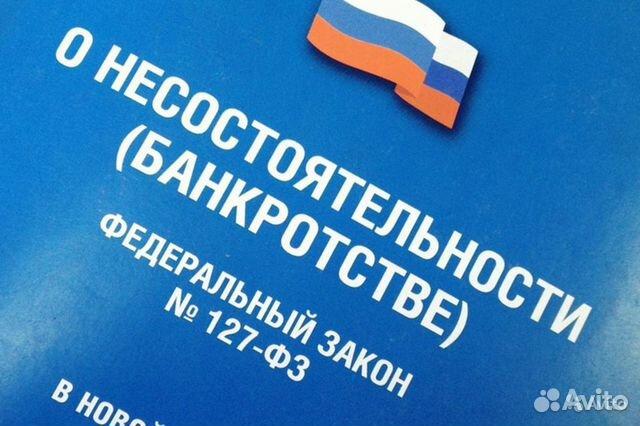 банкротство белгородской области