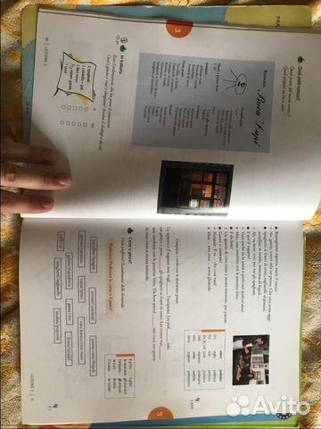 Espresso 1 89788834014 купить 2