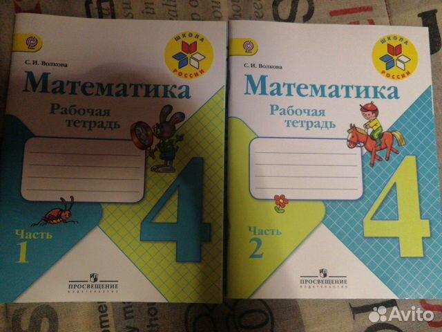 New workbooks grade 4