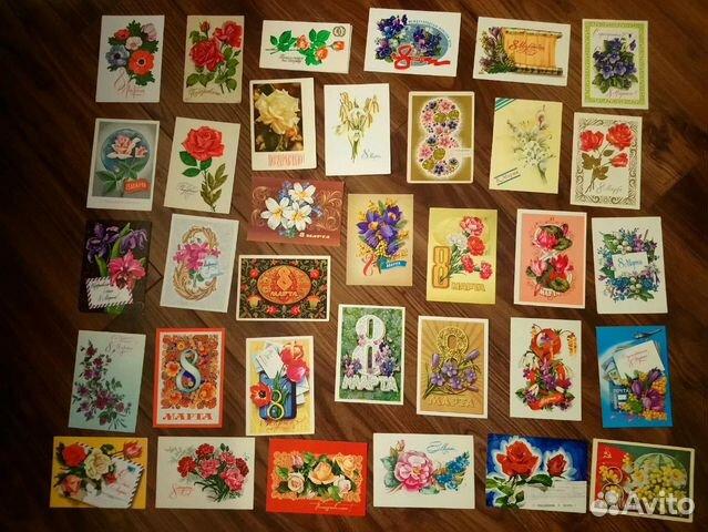 Дешевые открытки самара, доброго