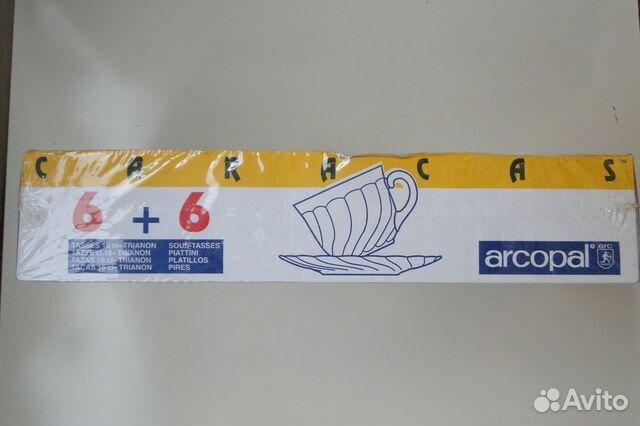 Cервиз ArcopaI,серия(Caracas) Made in France 89120348064 купить 4