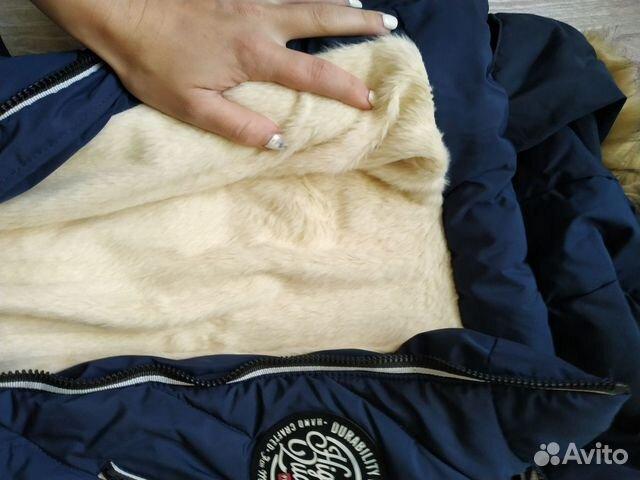 Куртка  89277761746 купить 4