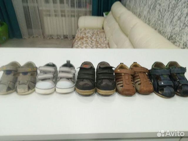 Детская обувь  89102951082 купить 1
