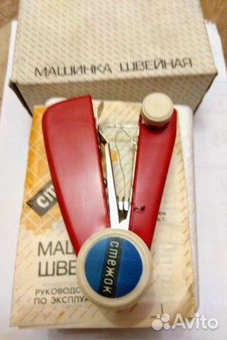 Швейная машина ручная СССР 89502627917 купить 3