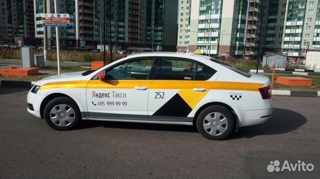 gett такси телефон москва
