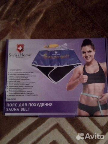 Магазины для похудения в воронеже