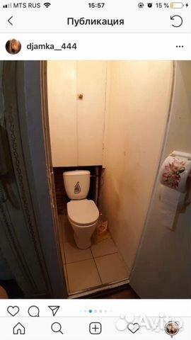 A room of 18 m2 3, 2/9 et. buy 5