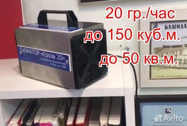 Озонатор воздуха автомобильный Гроза-10 88002225654 купить 7