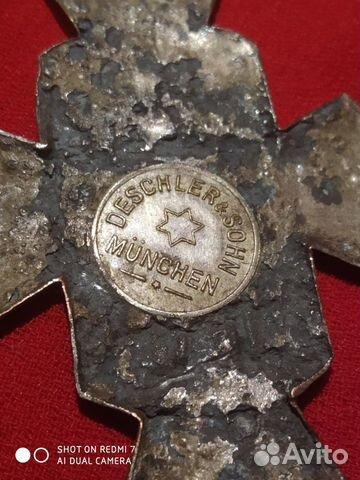 Знак юбилея гвардии Германия 89522626416 купить 3