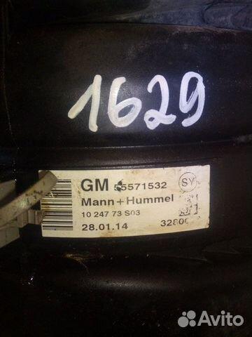 Коллектор впускной Opel Astra H  89207897273 купить 5