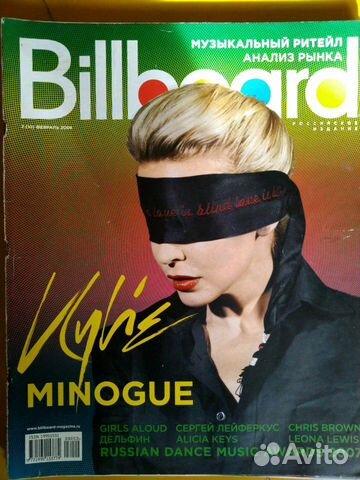 Журналы RollingStone и Billboard 89528427960 купить 3