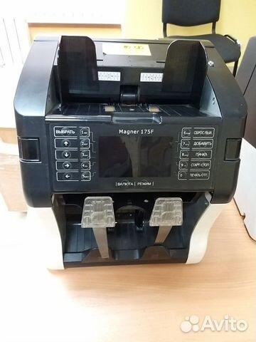 Magnet 175F с пробегом, мультивалютный  89372801768 купить 1